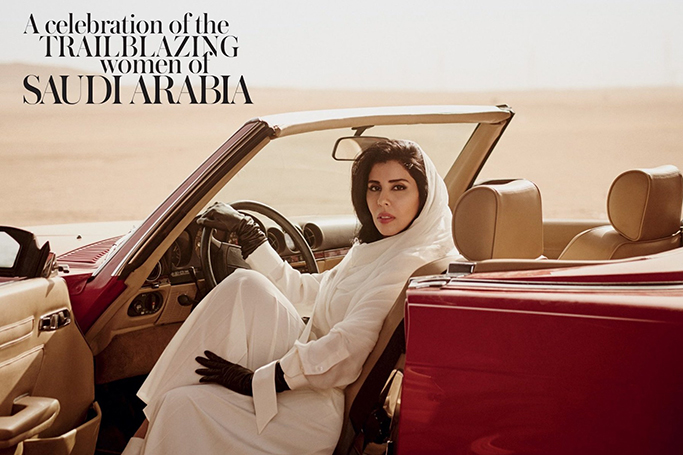 Princess Hayfa bint Abdullah Al Saud for Vogue Arabia