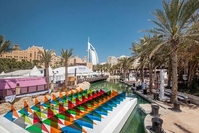 The Abraaj Group Art Prize at Art Dubai 2017