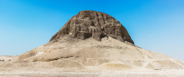 Pyramid looks like a rugged, rocky mountain