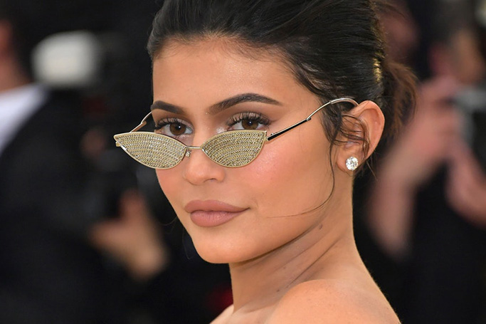 Kylie Jenner: Removing Lip Filler