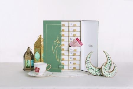 Ramadan 2018: Gifts