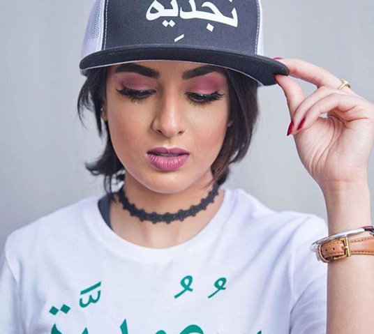 Saudi Makeup looks 1