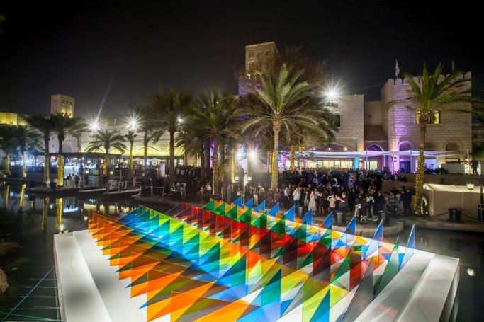 The Abraaj Group Art Prize 2017 Exhibit