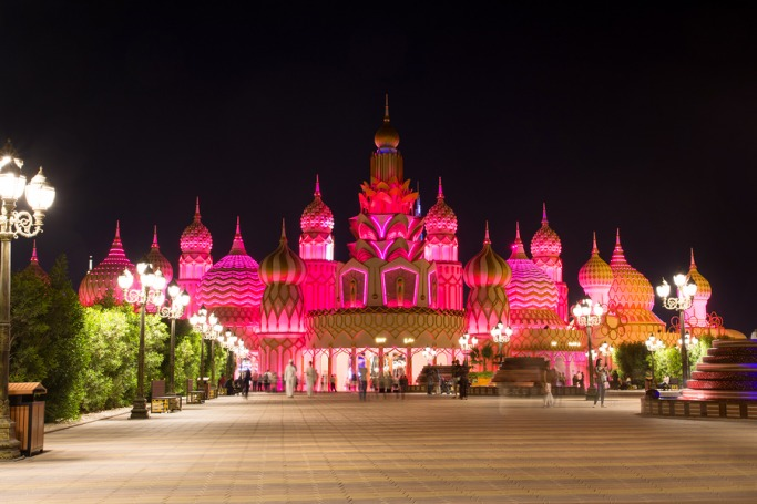 Global Village Reopens