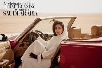 Princess Hayfa bint Abdullah Al Saud for Vogue Arabia